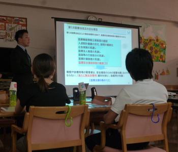 平成30年08月21日 (火) 18:00~   医療安全研修を行いました!